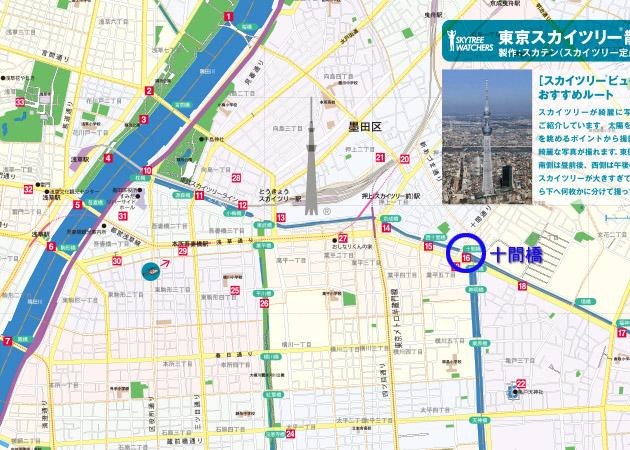 MAP_十間橋.jpg